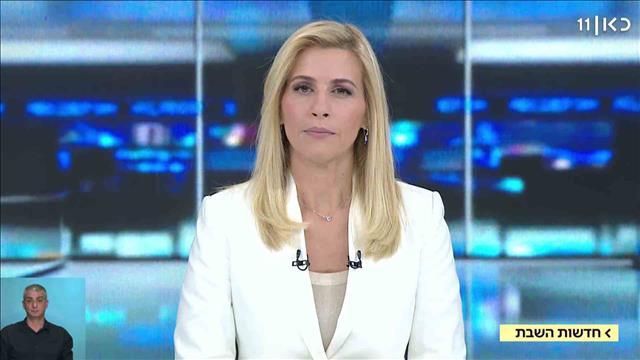 חדשות השבת | 06.04.19