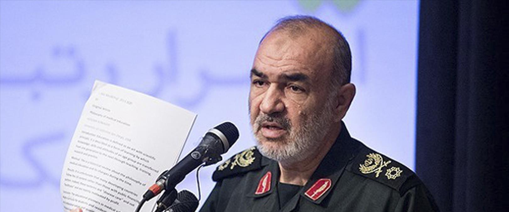 חוסיין סלאמי, מפקד משמרות המהפיכה