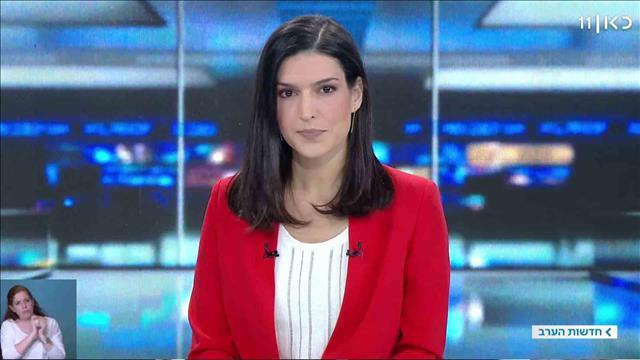 חדשות הערב   12.05.19