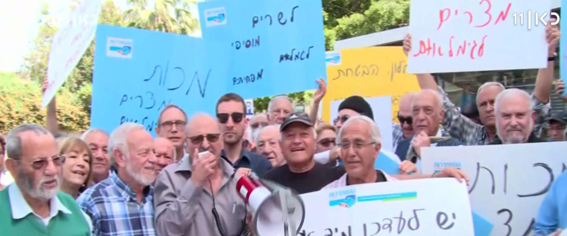 גמלאים מפגינים נגד הקיצוץ