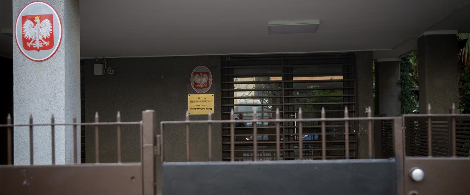 שגרירות פולין בישראל