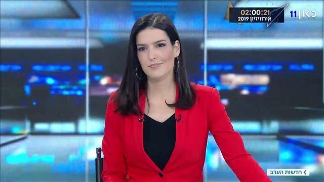 חדשות הערב | 16.05.19