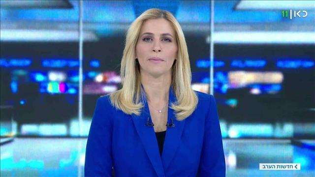 חדשות הערב   20.05.19