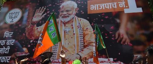 בחירות בהודו