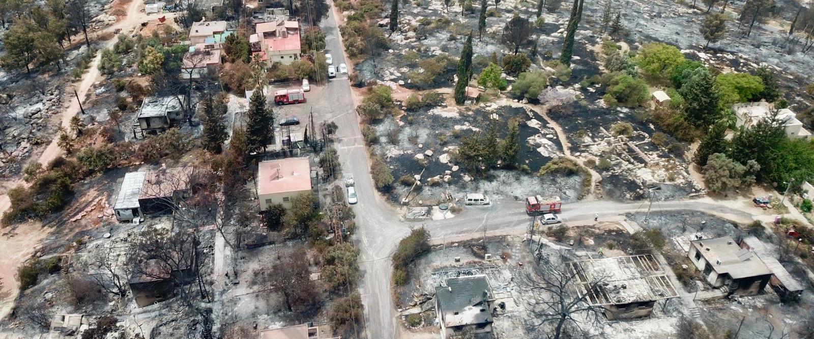 נזקי השריפה במעלה מודיעים