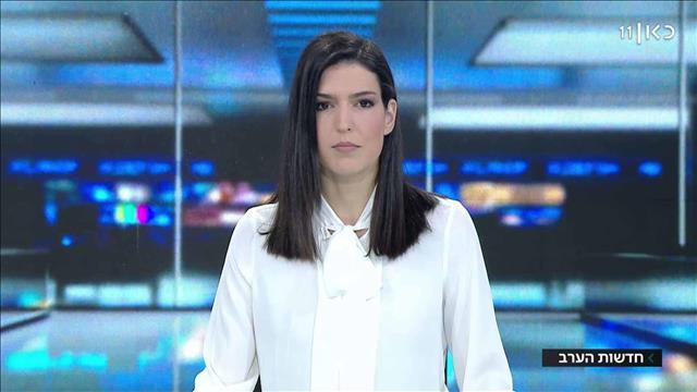 חדשות הערב   08.05.19