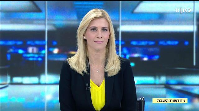 חדשות השבת | 01.06.19