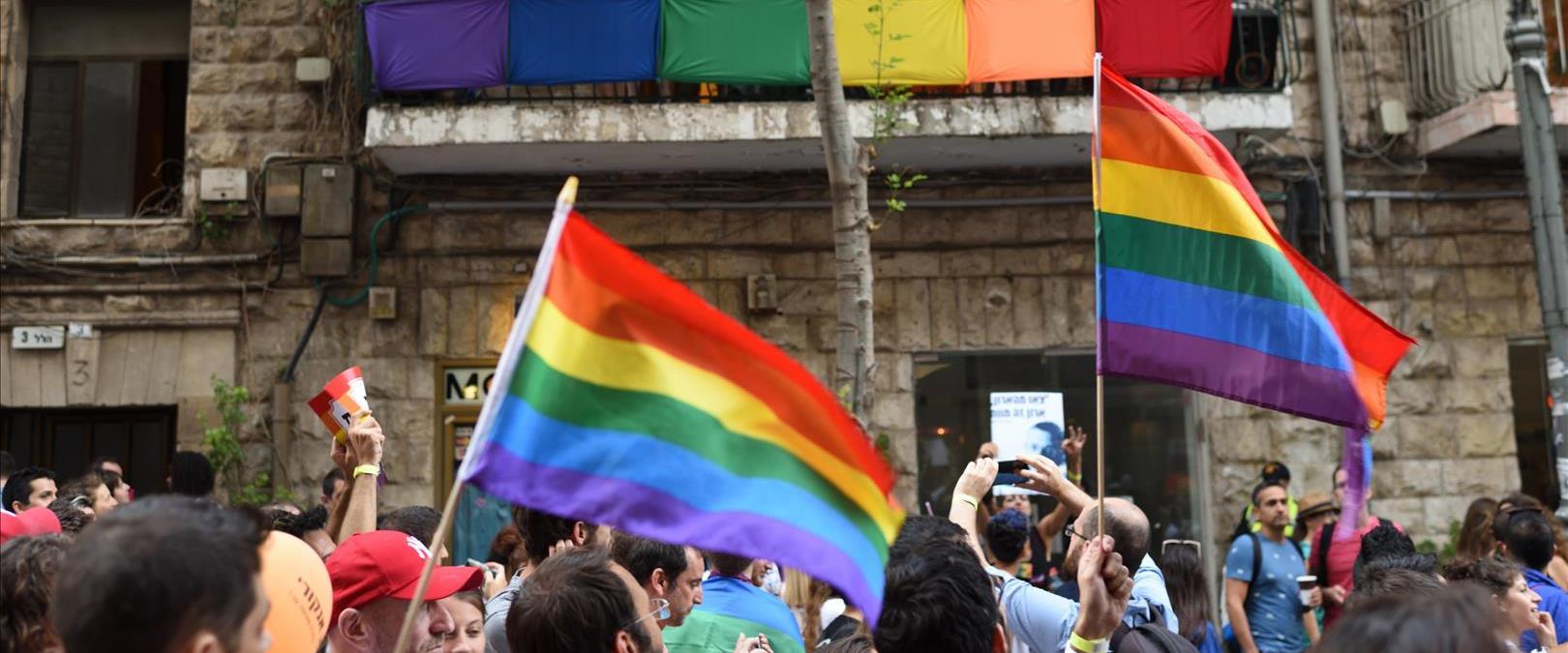 מצעד גאווה בירושלים