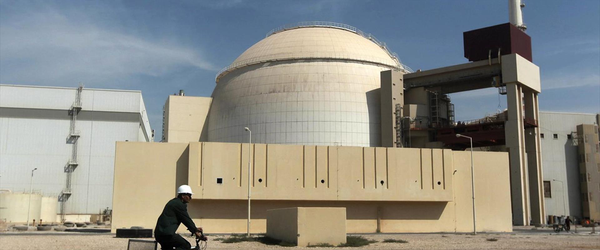 הכור הגרעיני בבושהר, ארכיון