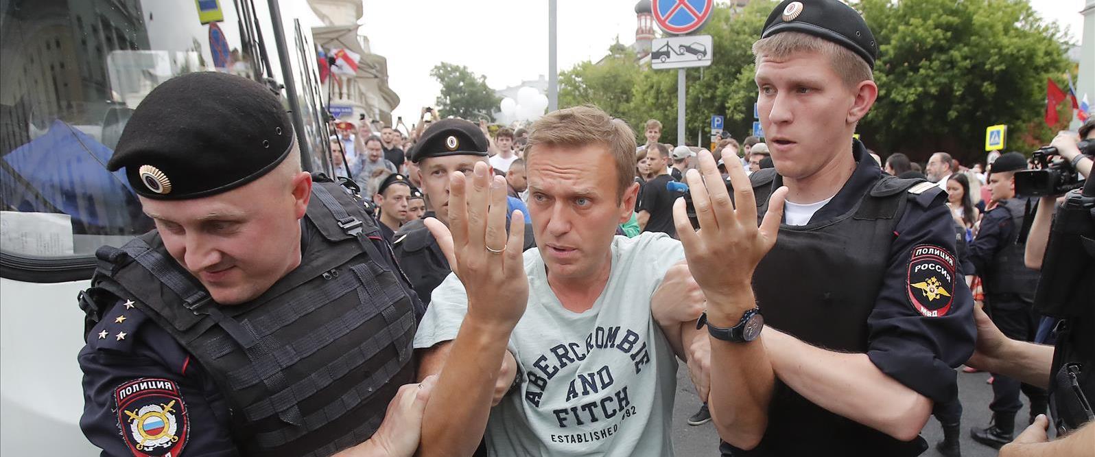 אלכסיי נבלני נעצר בהפגנה, ארכיון