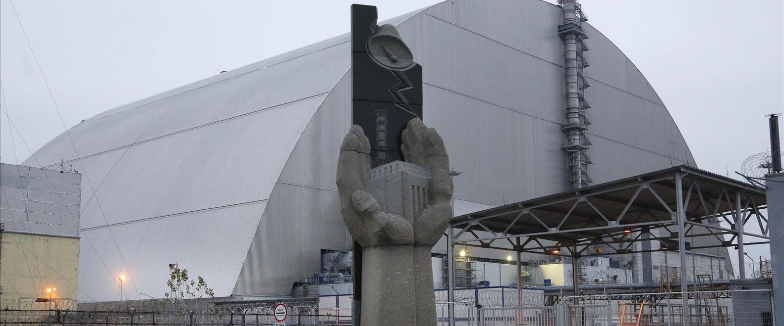 הכור בצ'רנוביל