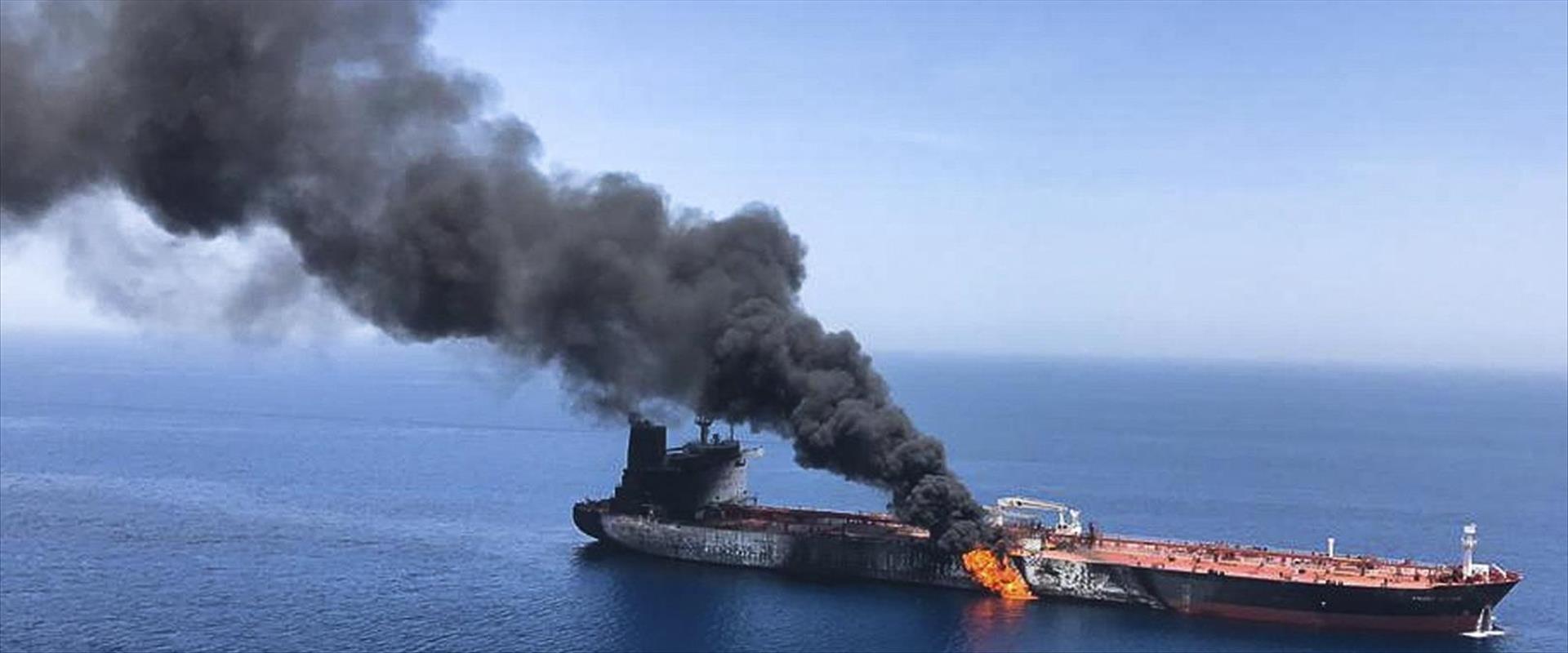 תקיפת מכלית במפרץ הפרסי