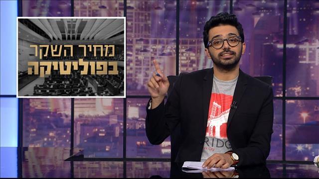 פעם בשבוע עם תם אהרון - עונה 2 | פרק 21