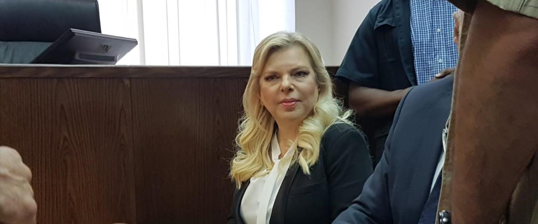 שרה נתניהו בבית המשפט, הבוקר