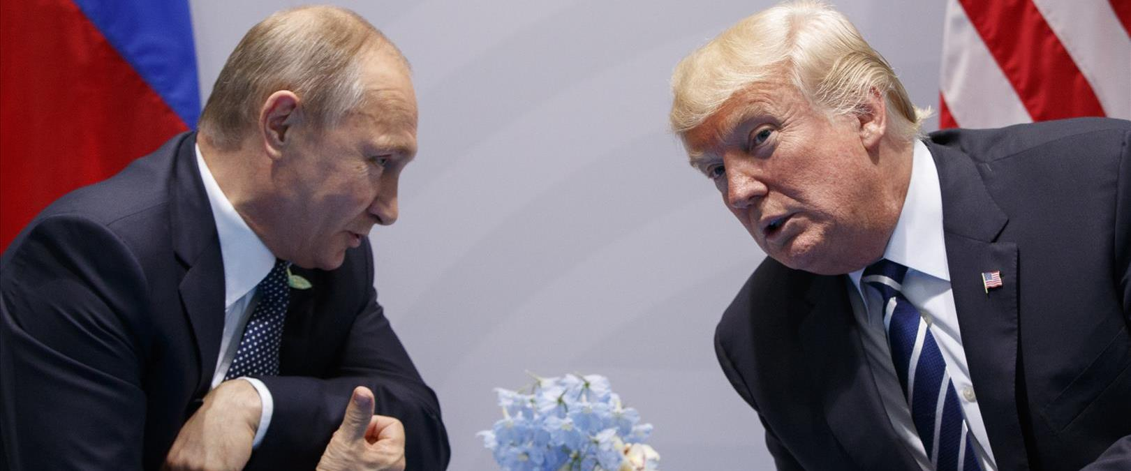 טראמפ ופוטין בפגישה ביניהם, 2017
