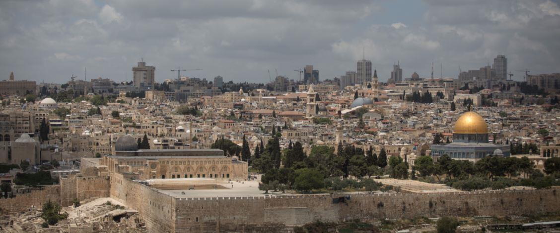 ירושלים, ארכיון