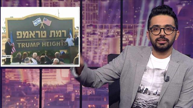 פעם בשבוע עם תם אהרון - עונה 2   פרק 22