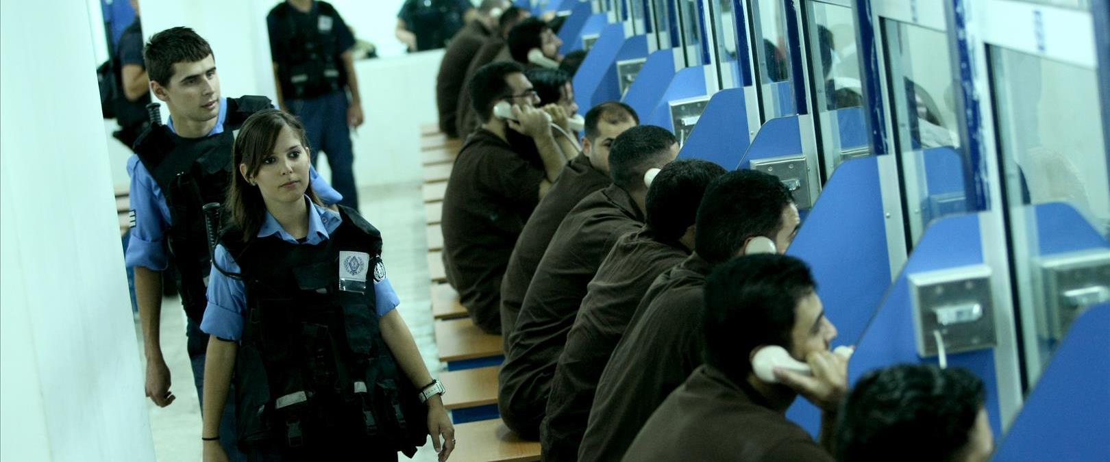 אסירים ביטחוניים בכלא עופר