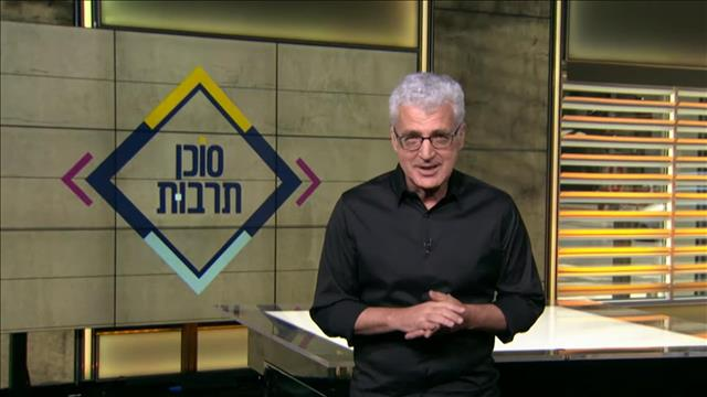 סוכן תרבות   12.07.19 - 20 שנה למותו של מאיר אריאל