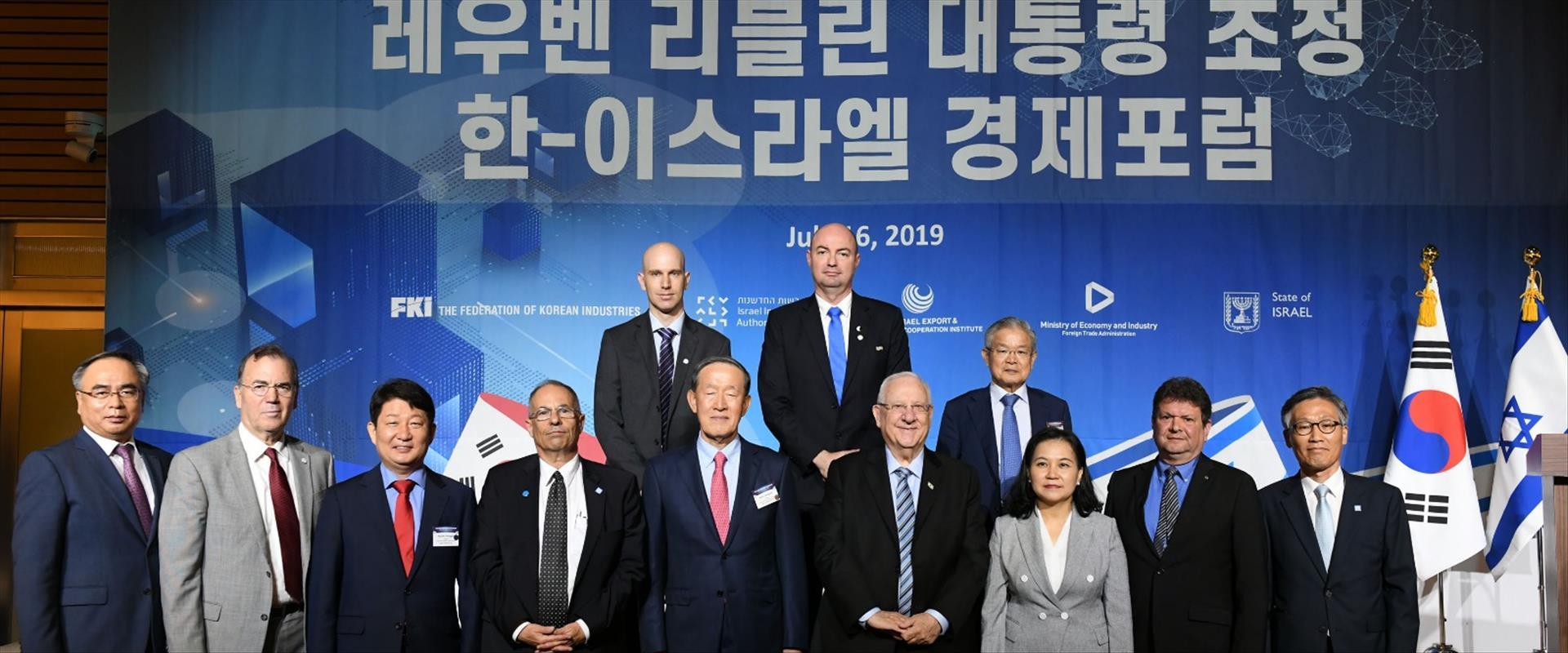 ריבלין מבקר בקוריאה הדרומית