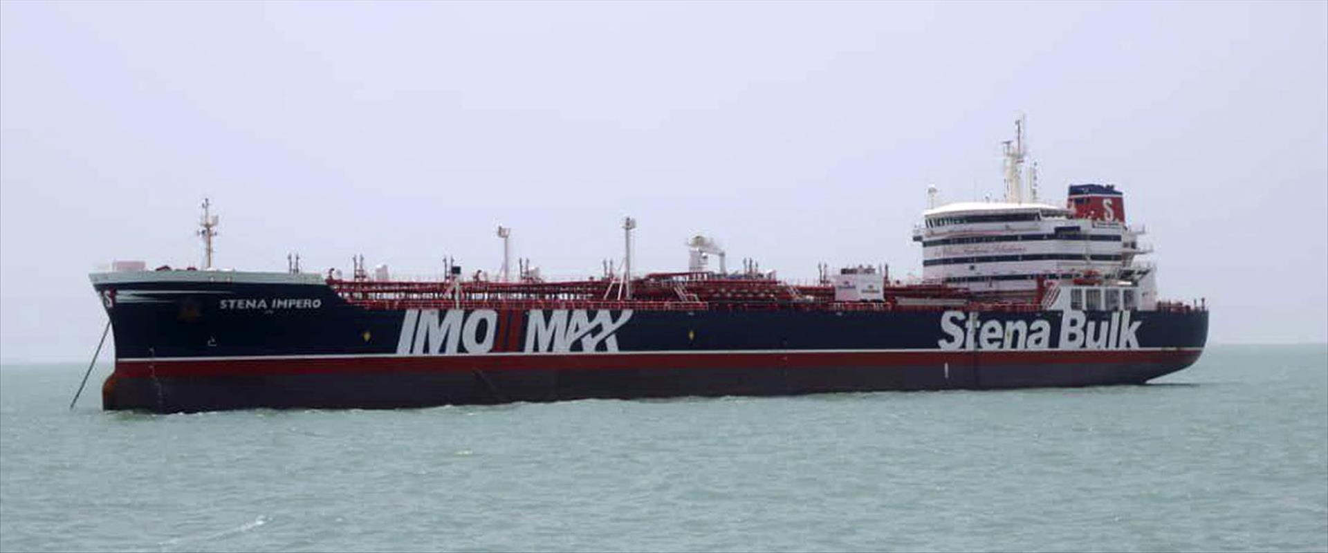 מכלית הנפט של בריטניה שנתפסה על ידי משמרות המהפכה