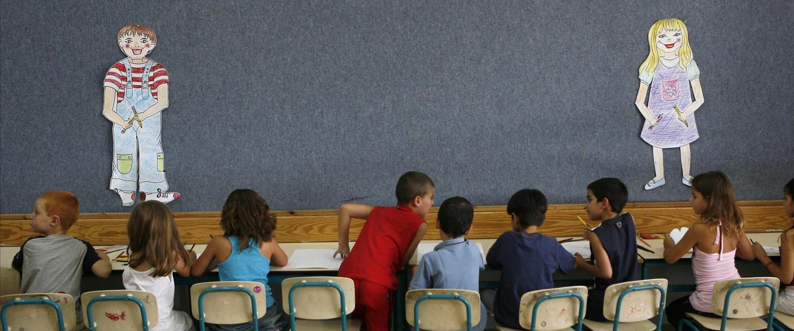 תלמידים בכיתה, אילוסטרציה