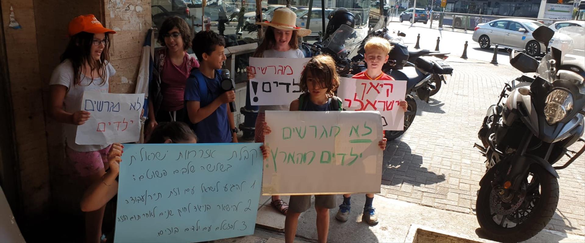 הפגנה נגד גירוש העובדת הזרה
