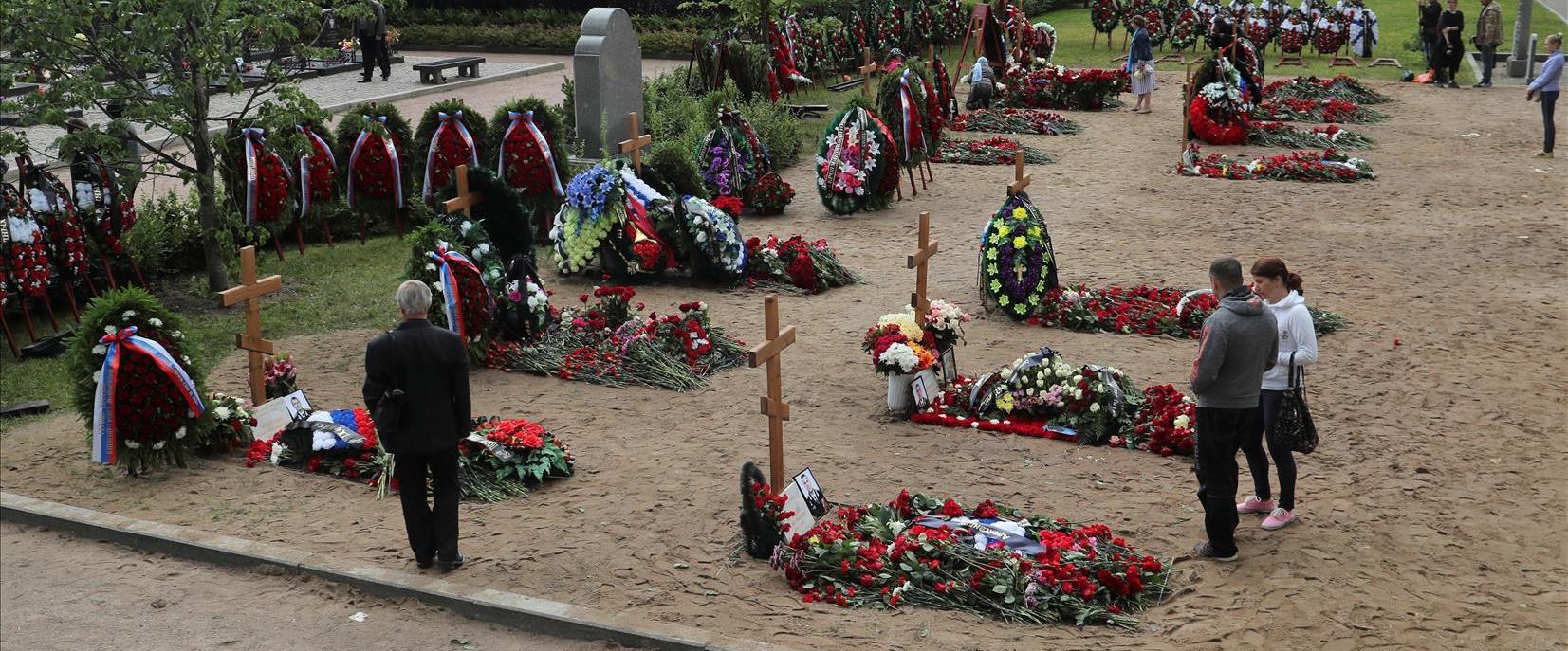 בית קברות ברוסיה