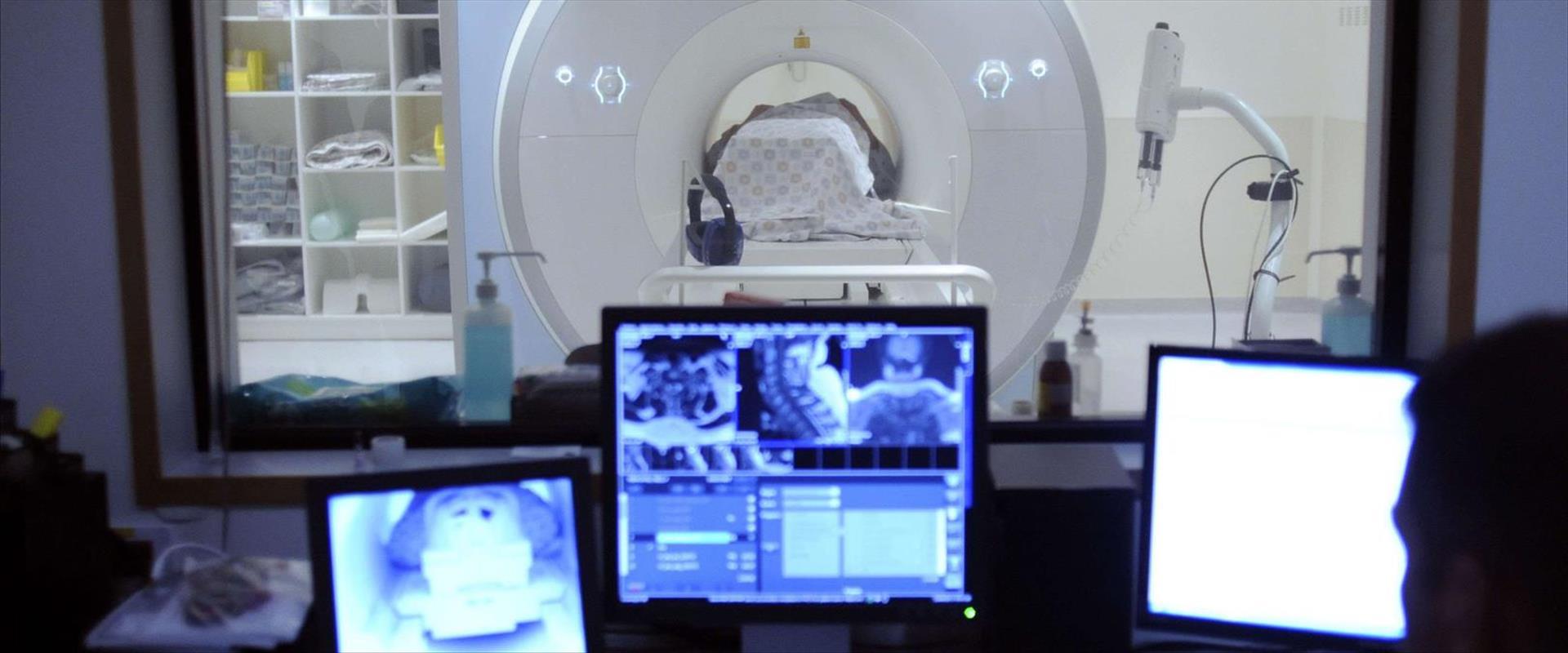 מכונת MRI בשערי צדק