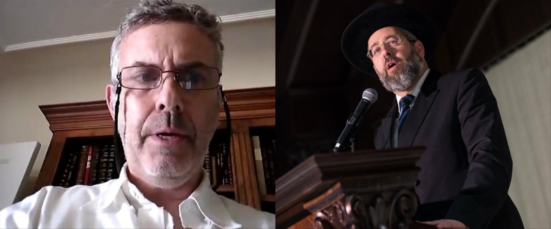 הרב הראשי וסרבן הגט