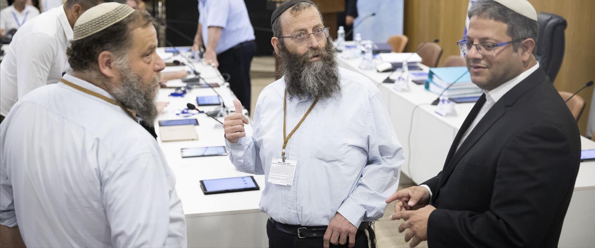 בן-גביר, מרזל וגופשטיין בוועדת הבחירות המרכזית לכנ
