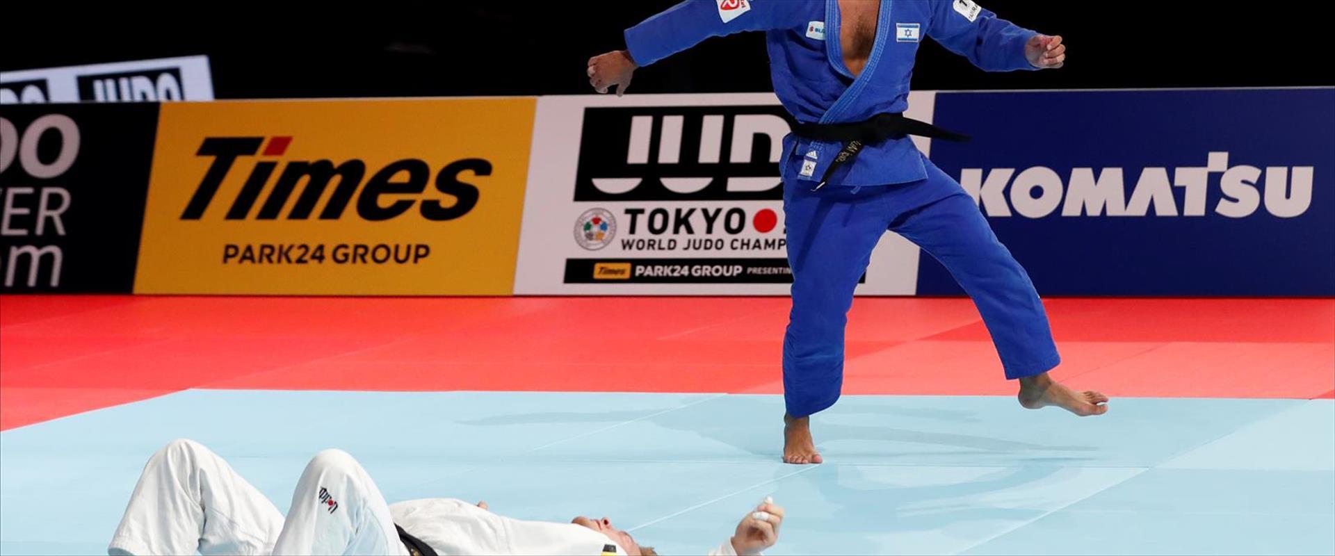 שגיא מוקי זוכה באליפות העולם בג'ודו, היום