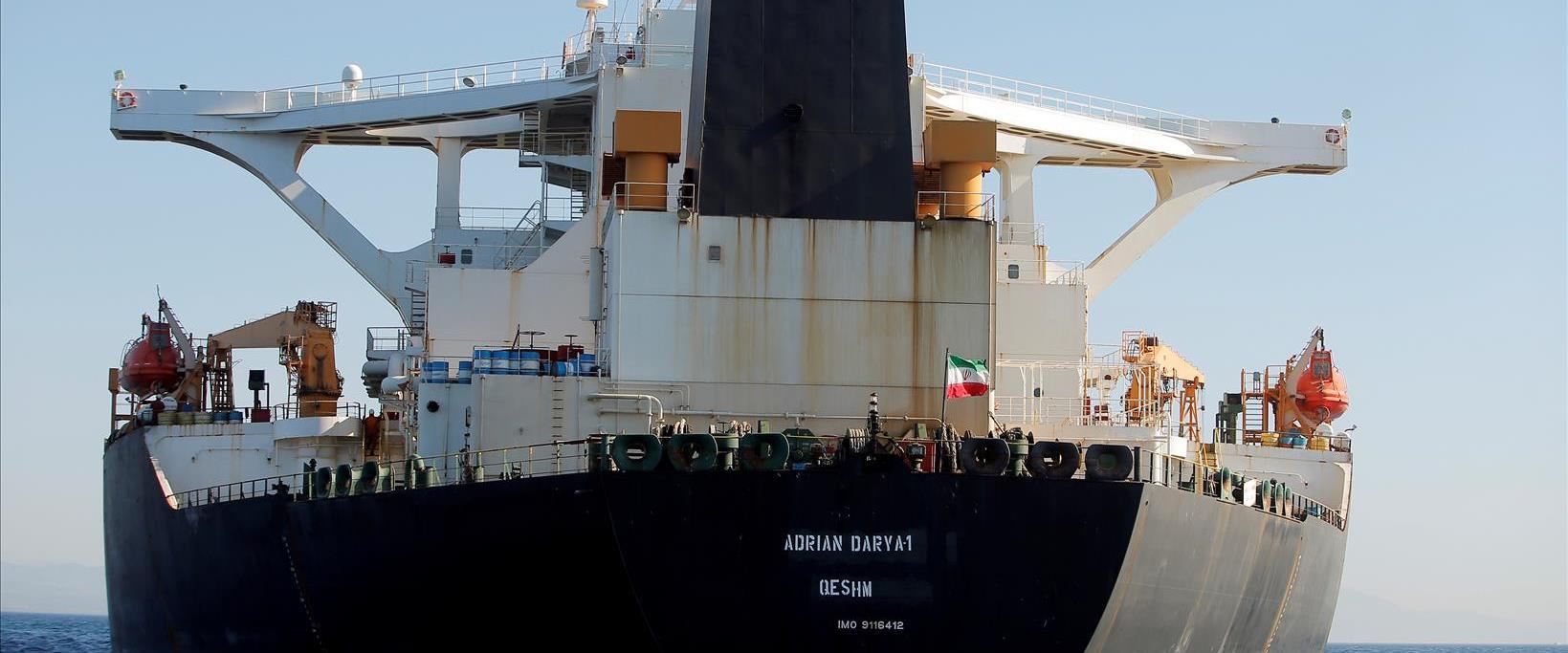 המכלית האיראנית בגיברלטר, בשבוע שעבר