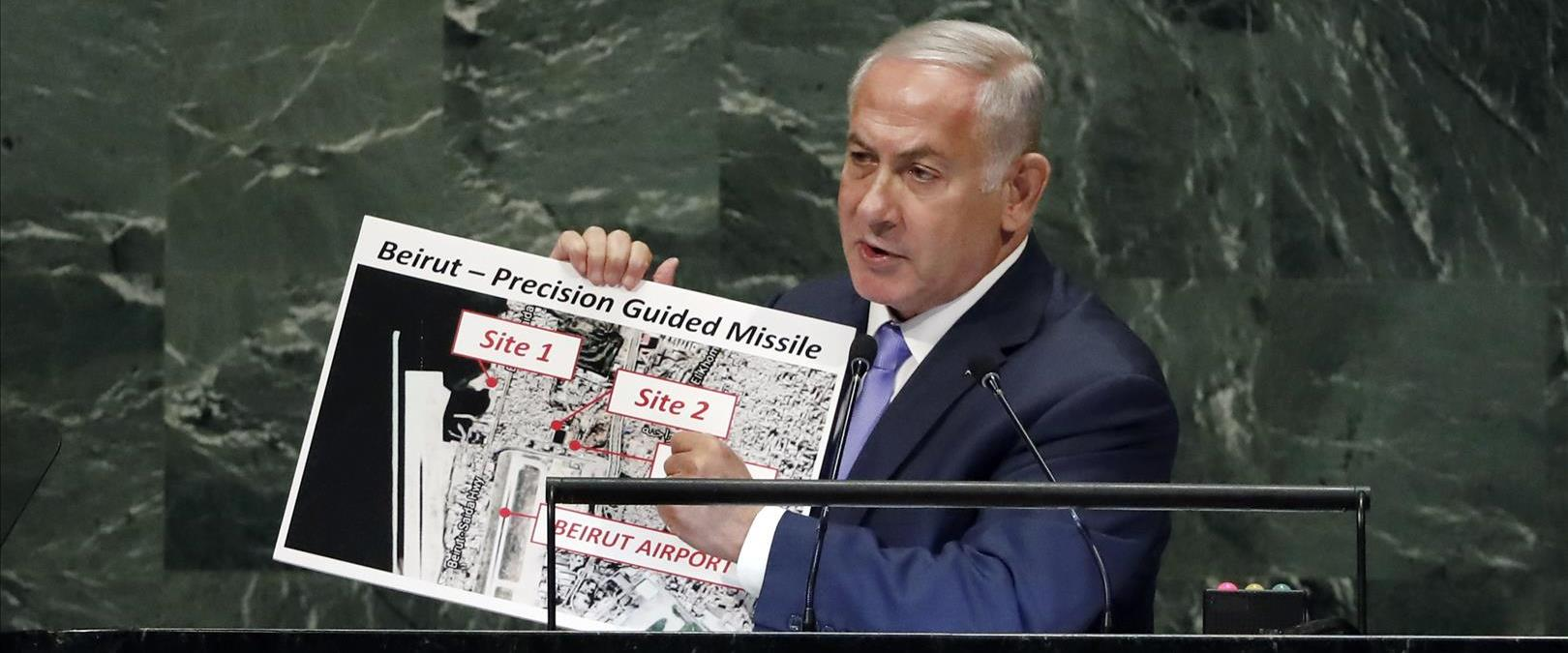 """בנימין נתניהו בנאום בעצרת האו""""ם ב-2018"""