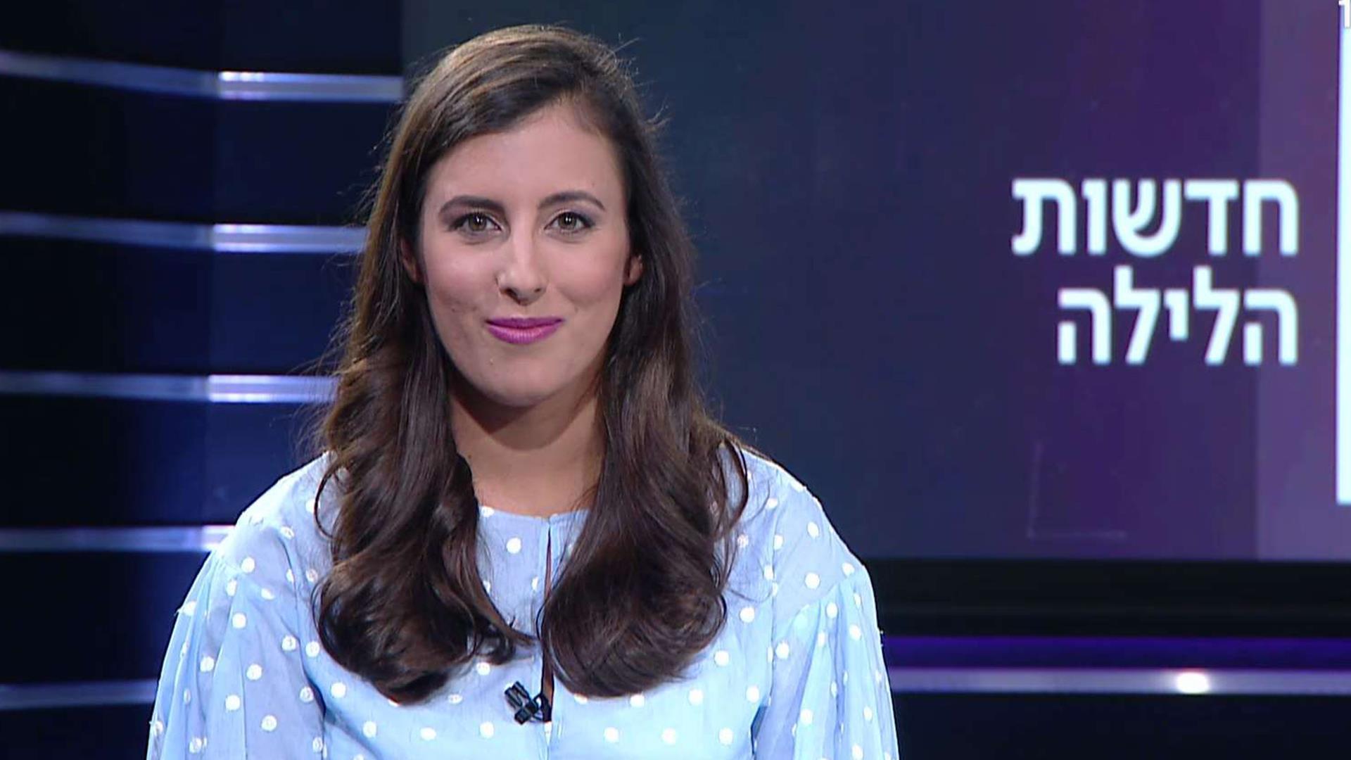 חדשות הלילה בהגשת אנטוניה ימין
