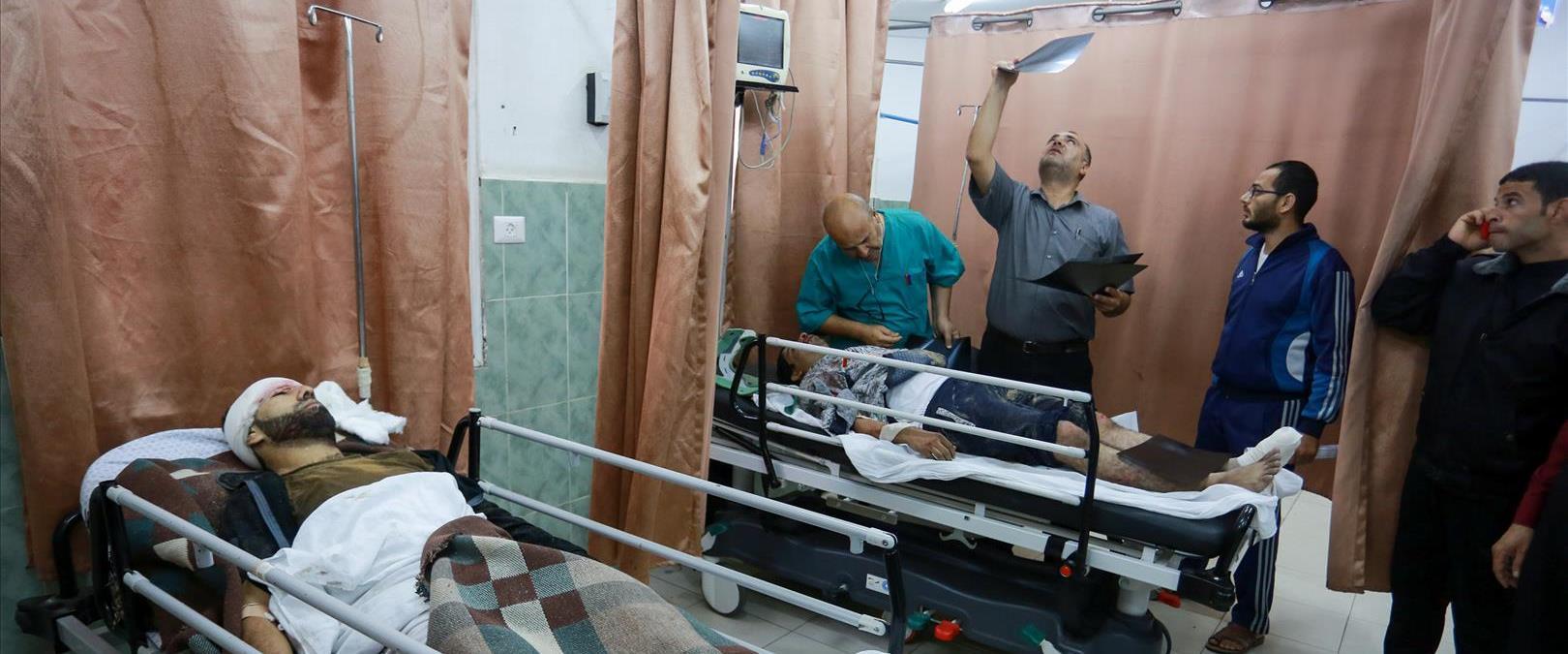 בית חולים בעזה