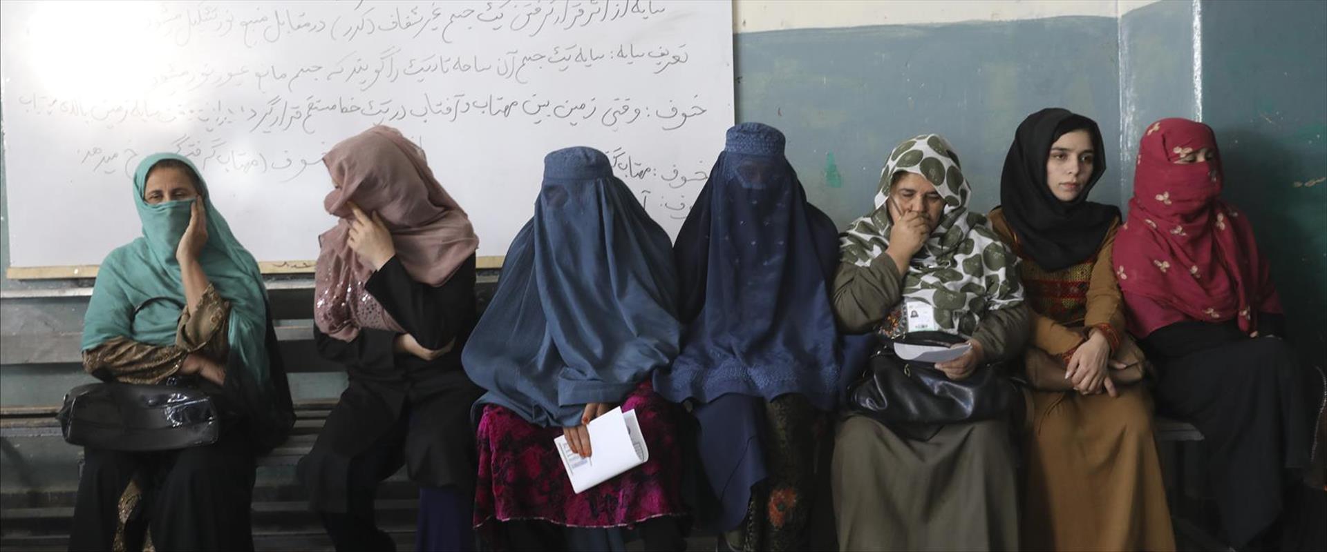 מצביעות באפגניסטן
