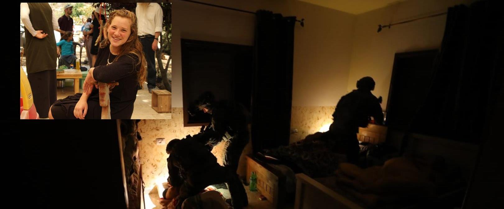 רגע מעצר המחבלים שביצעו את הפיגוע במעיין שבדולב
