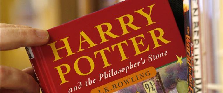 הספר הראשון של הארי פוטר