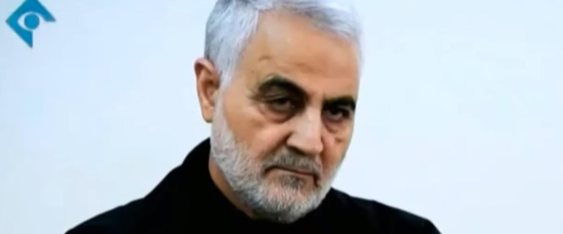 קאסם סולימאני, ארכיון