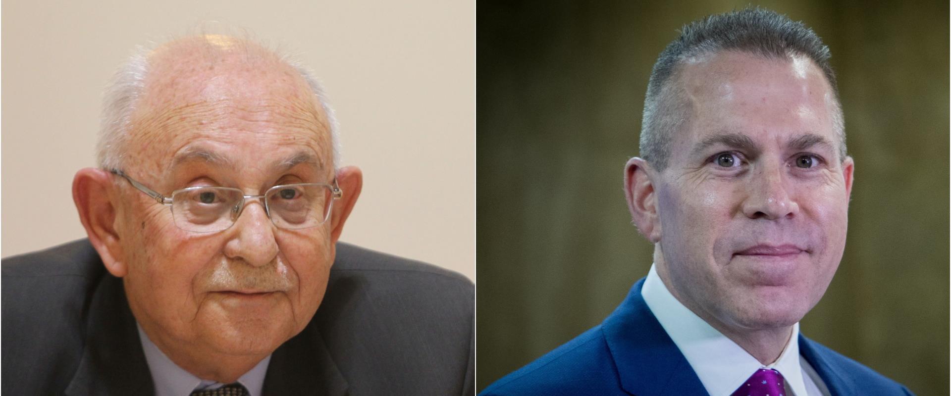 השר ארדן והשופט גולדברג