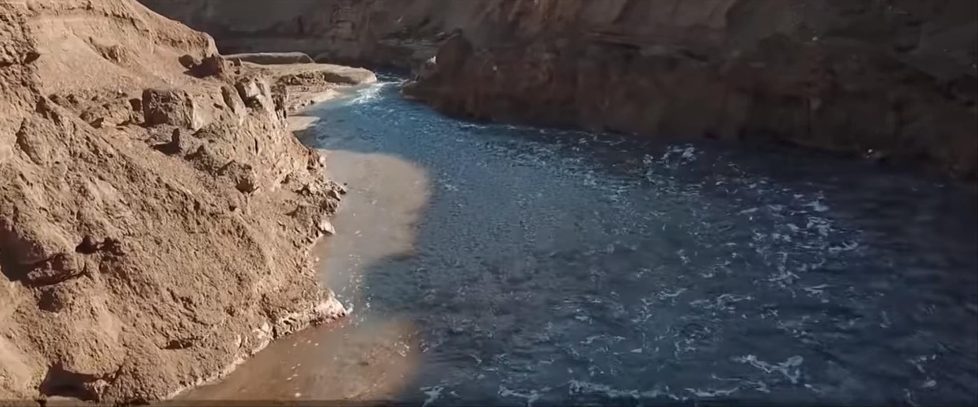 הנהר הסודי שבמתחם מפעלי ים המלח