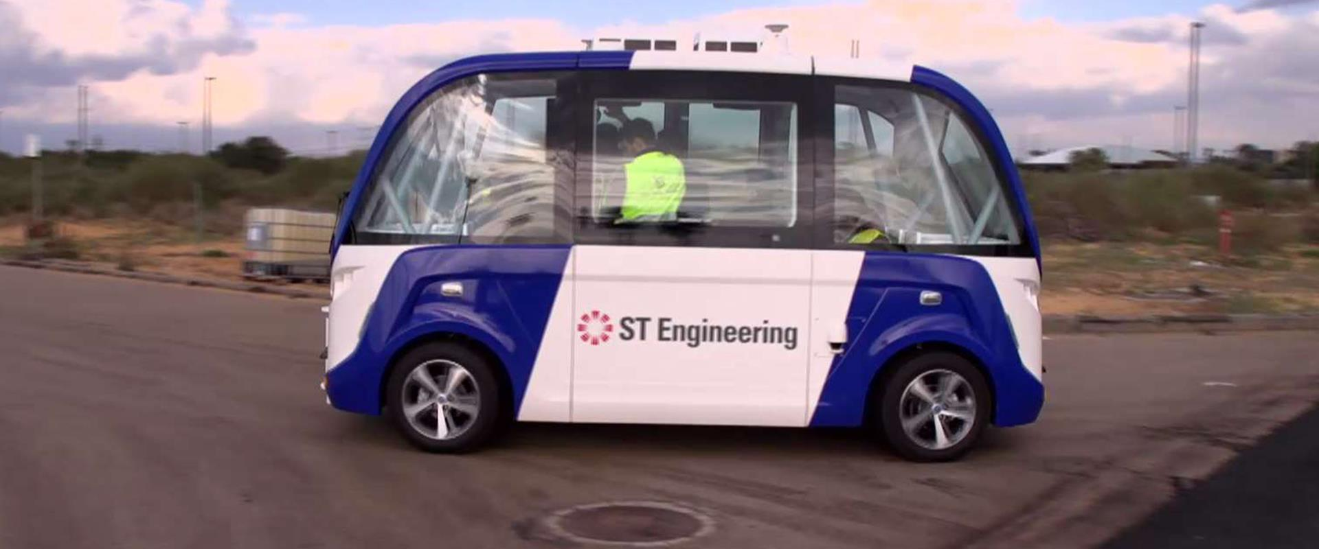 הרכב האוטונומי