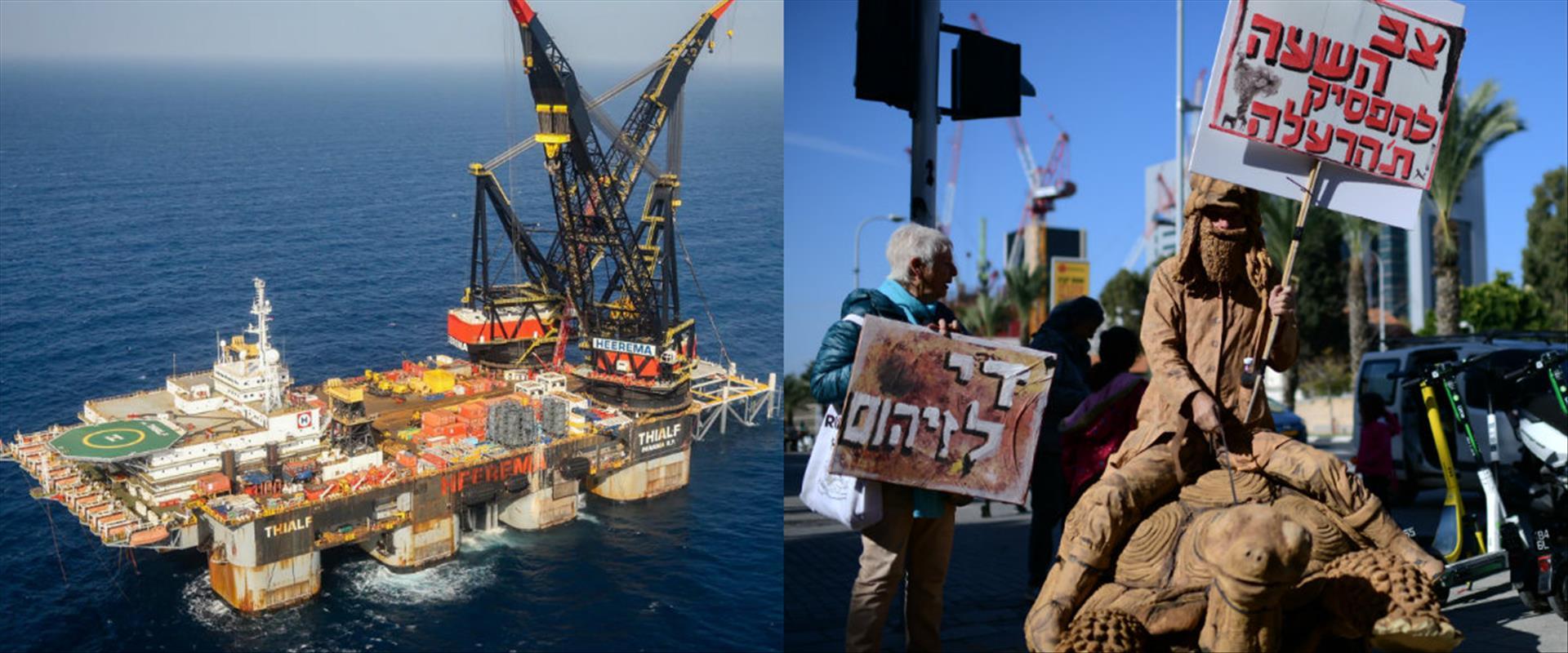 מאגר לווייתן ומחאה נגד הנישוב, ארכיון