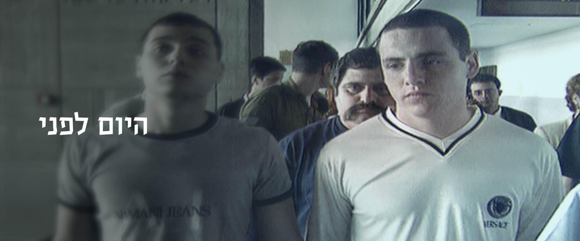 26 שנה לרצח דרק רוט