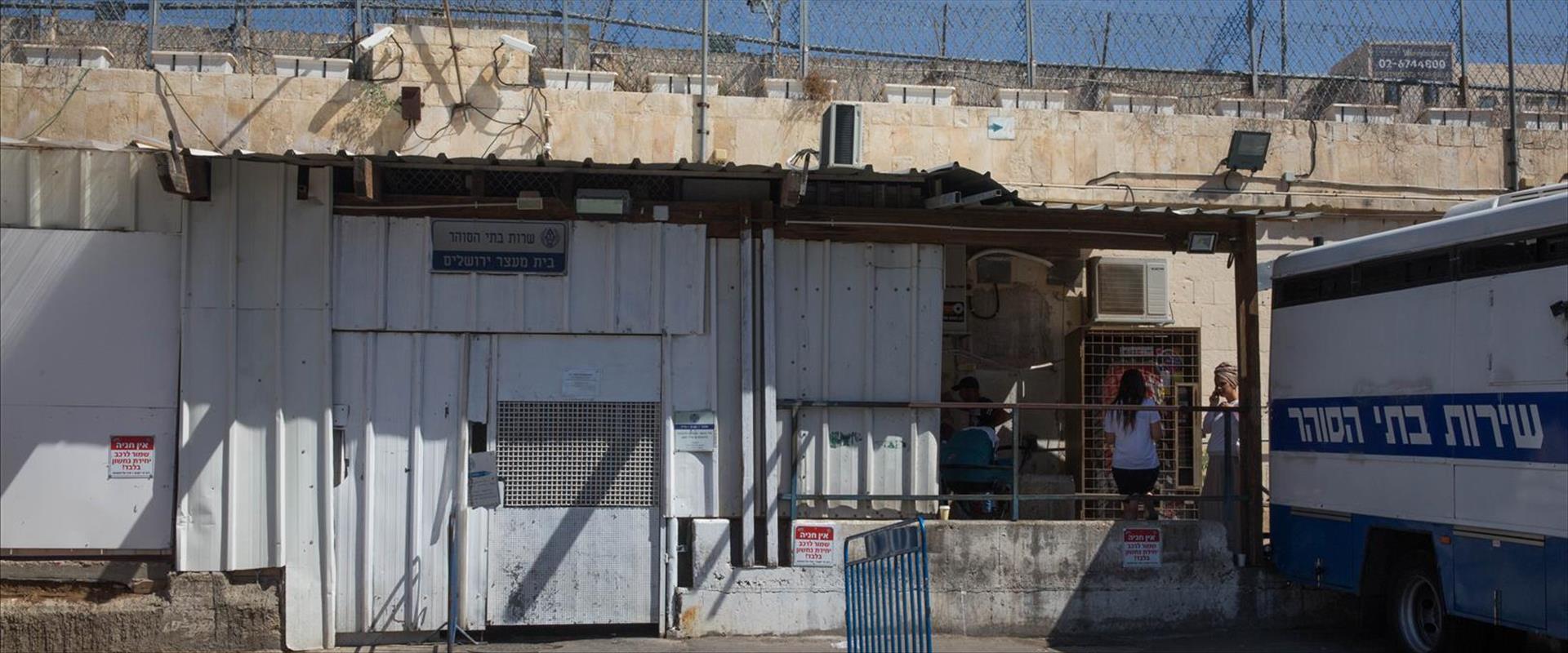 שירות בתי הסוהר