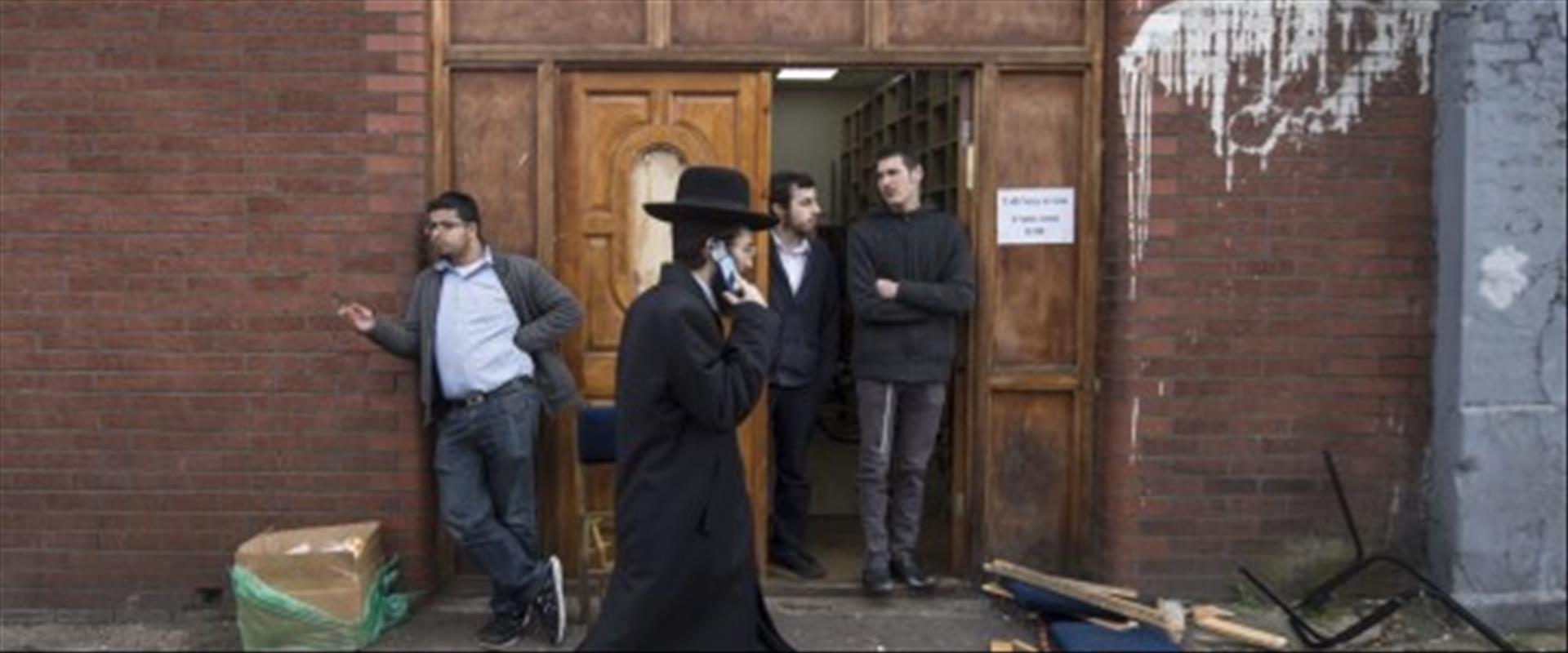 יהודים בשכונת סטמפורד היל בלונדון