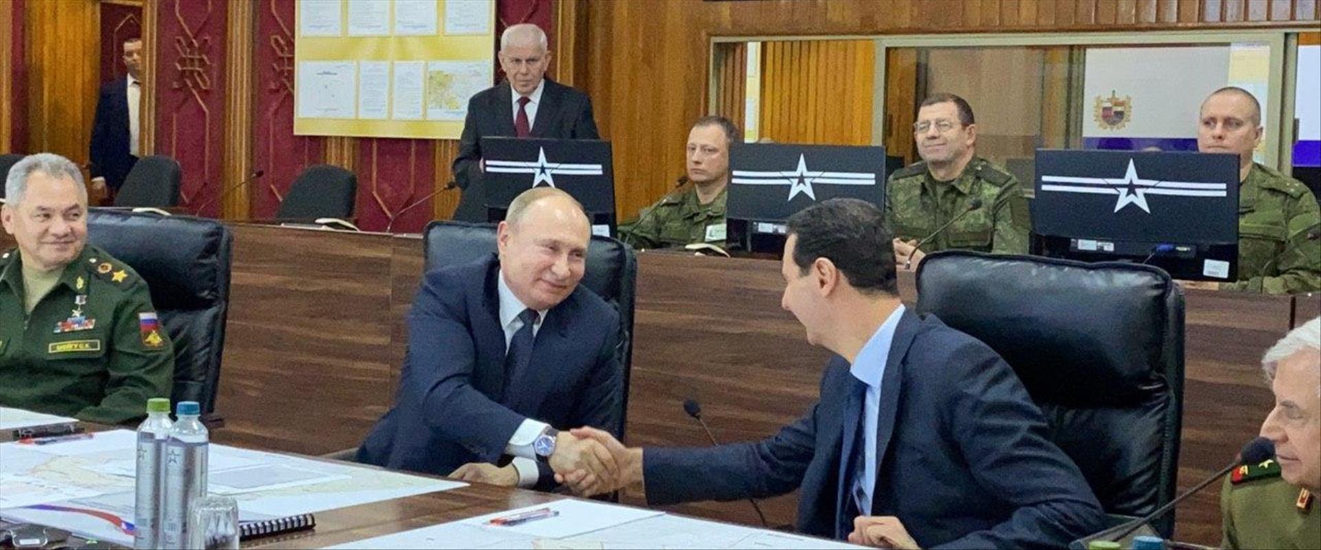 פוטין ואסד בפגישה בסוריה
