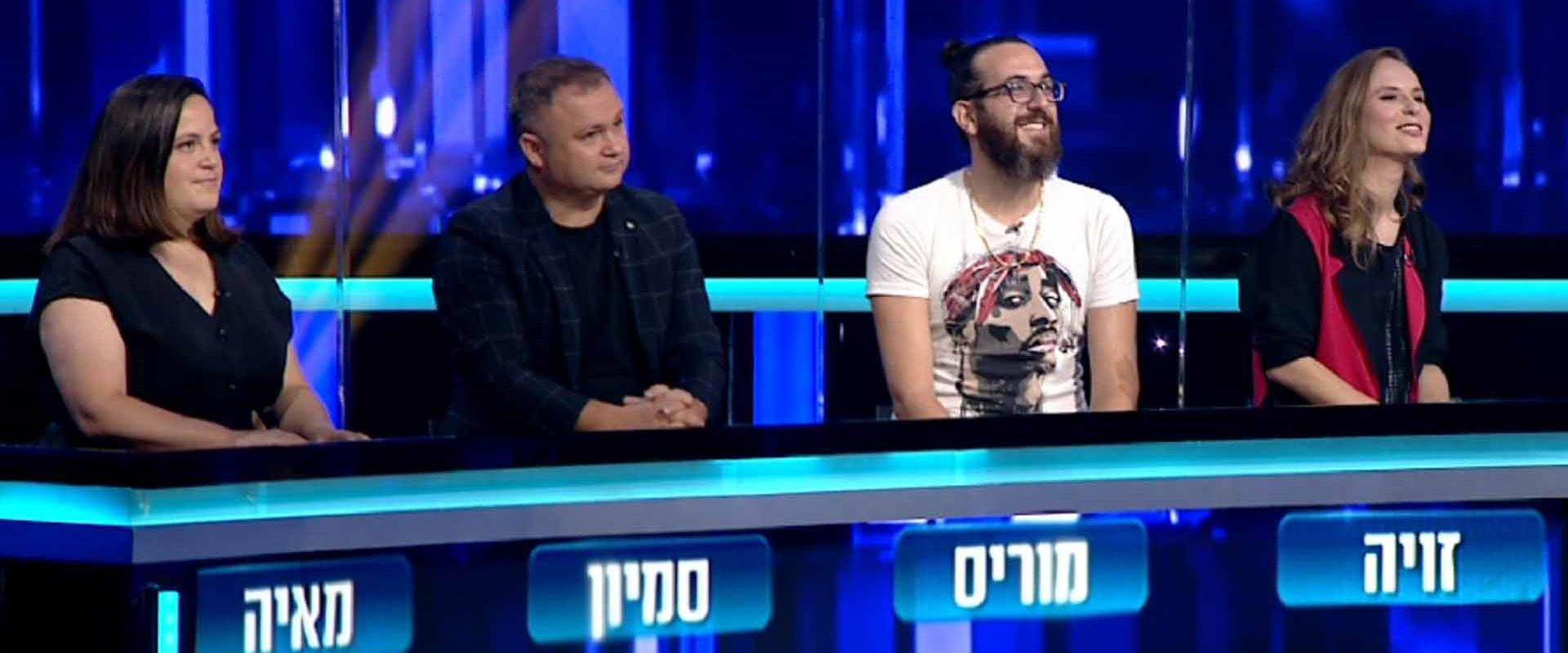 המרדף   עונה 5 - פרק 1