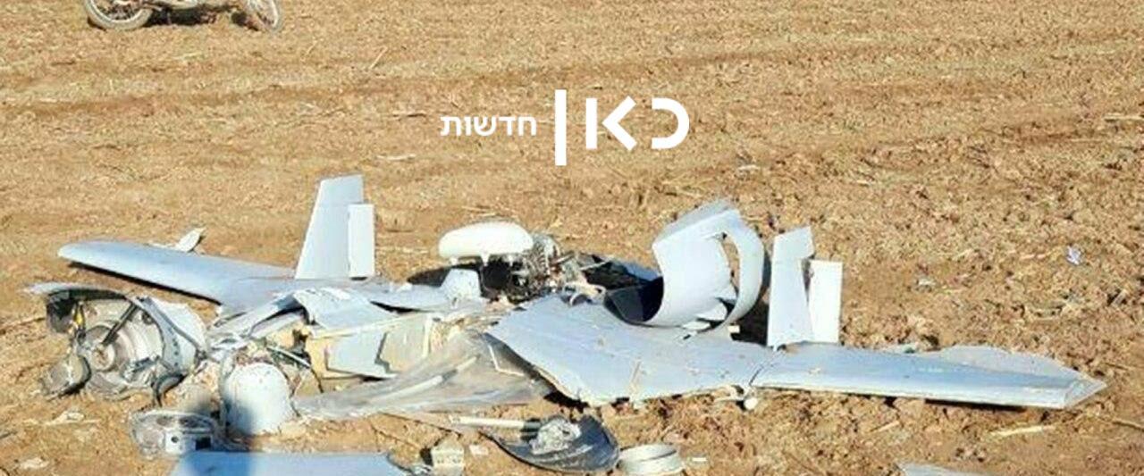 """מל""""ט ישראלי שהופל בידי איראן"""
